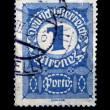 Stock Photo: AUSTRI- CIRC1921: Austripostage stamp showing spike in center of nominal value of 1 kronen, circ1921