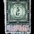 Stock Photo: AUSTRI- CIRC1885: Austripostage stamp showing spike in center of nominal value of 5 kronen, circ1885