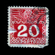AUSTRIA - CIRCA 1922: Austrian postage stamp showing the spike in the center of a nominal value of 20 kronen, circa 1922 — Stock Photo