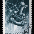 "USSR - CIRCA 1970: A Stamp printed in the USSR shows the Automatic station ""Moon - 16"", circa 1970 — Stock Photo"