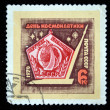 "Stock Photo: USSR - CIRC1970: stamp printed in USSR shows badge ""Soviet Cosmonaut"", circ1970"