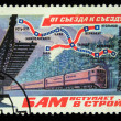 USSR - CIRCA 1981: A stamp printed in USSR shows electric locomotive on Baikal Amur Mainline, circa 1981 - Stock Photo