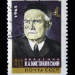 Stock Photo: USRR - CIRC1965: stamp printed in USSR shows Basil Kistyakovsky, circ1965