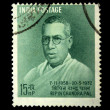 INDIA - CIRCA 1958: A Stamp printed in India shows Bipin Chandra Pal, circa 1958 - Stock Photo
