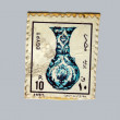 Stock Photo: EGYPT - CIRC1990: Stamp printed by Egypt, shows ancient vessel, circ1990