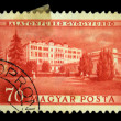 HUNGARY - CIRCA 1950s: A stamp printed in Hungary shows boarding at Lake Balaton, circa 1950s — Stock Photo