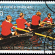 Stock Photo: SAO TOME E PRINCIPE - CIRC1978: stamp printed in Sao Tome e Principe boat racing, circ1978