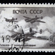 Stock Photo: USSR - CIRC1946: stamp printed in USSR devoted Soviet air forces in World War II shows bomber Tupolev-2, series, circ1946