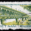 VIETNAM - CIRCA 1986: A stamp printed in Vietnam shows bridge over river, circa 1986 - Stock Photo