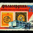 USSR - CIRCA 1979: A stamp printed in the USSR shows building in which the international philatelic exhibition held in Sofia, circa 1979 — Stock Photo