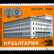 BULGARIA - CIRCA 1979: A stamp printed in Bulgaria devoted to Bulgarian National Bank, circa 1979 — Stock Photo