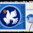 BULGARIA - CIRCA 1979: A stamp printed in Bulgaria devoted to Bulgarian communications, circa 1979 — Stock Photo