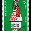 BULGARI- CIRC1970s: stamp printed in Bulgarishows Bulgariwomin national clothes, circ1970s — Stock Photo #12161249