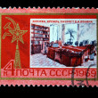 USSR - CIRCA 1969: A stamp printed in the USSR shows Cabinet of Lenin in the Kremlin in Moscow, circa 1969 — Stock Photo