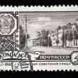 USSR - CIRCA 1961: A stamp printed in the USSR shows Capital of the Komi - Syktyvkar, Sovetskaya street, circa 1961 - Stock Photo
