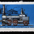 USSR - CIRCA 1978: A stamp printed in USSR shows cargo steam locomotive of type 1-3-0 series D, stamp from series, circa 1978 — Stock Photo