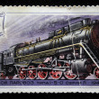 "USSR - CIRCA 1979: A stamp printed in the USSR showing Locomotive with the inscription ""Cargo steam locomotive of type 1-5-0 series L, 1947"", from the series ""Locomotives"", circa 1 — Stock Photo"