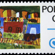 Royalty-Free Stock Photo: POLAND - CIRCA 1979: A stamp printed in Poland shows child picture, one stamp from series honoring UNESCO Year of child, circa 1979