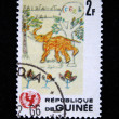 GUINEA - CIRCA 1966: A stamp printed in Guinea shows Children Drawing - African elephant, circa 1966 — Stock Photo #12161357