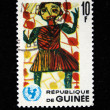 GUINE- CIRC1966: stamp printed in Guineshows Children Drawing - Africgirl, circ1966 — Stock Photo #12161366