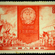 CHINA - CIRCA 1954: A stamp printed in China shows China peoples, circa 1954 — Stock Photo