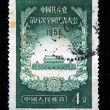 CHINA - CIRCA 1956: A stamp printed by China shows Tiananmen square in Beijing, green, circa 1956 - Stock Photo