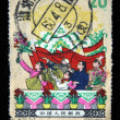 CHIN- CIRC1959: stamp printed in Chinshows , circ1959 — Stock Photo #12161372