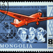 MONGOLI- CIRC1978: stamp printed in Mongolishows Chkalov, Baidukov, Beliakov fly Moscow - Vancouver - 1937, circ1978 — Stock Photo #12161375