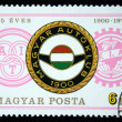 Royalty-Free Stock Photo: HUNGARY - CIRCA 1975: A stamp printed in Hungary shows vintage Club emblem, series honoring 75 years of Hungarian Autoclub, circa 1975