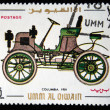 UMM AL QIWAIN - CIRCA 1968: A stamp printed in one of the emirates in the United Arab Emirates shows vintage car Columbia - 1901 year, full series - 48 of stamps, circa 1968 - Stock Photo