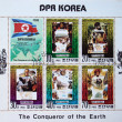 Stock Photo: DEMOCRATIC PEOPLES REPUBLIC (DPR) of KORE- CIRC1980: stamp printed in DPR Kore(North Korea) shows Conqueror of Earth, circ1980