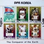 DEMOCRATIC PEOPLES REPUBLIC (DPR) of KOREA - CIRCA 1980: A stamp printed in DPR Korea (North Korea) shows The Conqueror of Earth, circa 1980 — Stock Photo #12161473