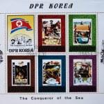 DEMOCRATIC PEOPLES REPUBLIC (DPR) of KOREA - CIRCA 1980:A stamp printed in DPR Korea (North Korea) shows The Conqueror of Sea, circa 1980 — Stock Photo #12161479