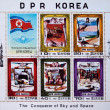 DEMOCRATIC PEOPLES REPUBLIC (DPR) of KOREA - CIRCA 1980: A stamp printed in DPR Korea (North Korea) shows The Conqueror of Sky and Space, circa 1980 — Stock Photo #12161480