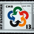 BULGARI- CIRC1980: stamp printed in Bulgaridevoted to 25 years of Warsaw Pact, circ1980 — Stock Photo #12161488