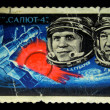 Stock Photo: USSR - CIRC1975: stamp printed in USSR shows Soyuz 17 crew Aleksei Gubarev and Georgi Grechko, circ1975