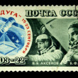 Постер, плакат: USSR CIRCA 1976: A stamp printed in the USSR shows crew of Soyuz 22 Valery Bykovsky and Vladimir Aksyonov circa 1976