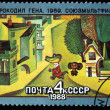"USSR - CIRCA 1988: A stamp printed in the USSR shows frame from the animated film ""Crocodile Gena"" filmcompany ""Soyuzmultfilm"", series, circa 1988 — Stock Photo"