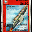 Stock Photo: PARAGUAY - CIRC1976: stamp printed in Paraguay shows cruise missile, circ1976
