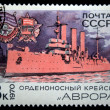 "USSR - CIRC1970: stamp printed in USSR shows cruiser ""Aurora"", circ1970 — Stock Photo #12161535"