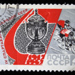 Stock Photo: USSR - CIRC1967: stamp printed in USSR devoted cup sports days of USSR in circling, series, circ1967