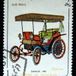 Постер, плакат: UMM AL QIWAIN CIRCA 1968: A stamp printed in one of the emirates in the United Arab Emirates shows vintage car Daimler 1896 year full series 48 of stamps circa 1968