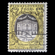 "CZECHOSLOVAKI- CIRC1956: stamp printed in Czechoslovakidevoted oper""Don Giovanni"" by Mozart, circ1956 — Stock Photo #12161636"