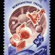 USSR - CIRCA 1977: A stamp printed in the USSR devoted 20 years of the space age, circa 1977 — Stock Photo
