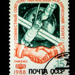 USSR - CIRCA 1988: A stamp printed in the USSR showing space lab and Earth, circa 1988 — Stok fotoğraf