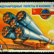 Stock Photo: USSR - CIRC1978: stamp printed in USSR devoted to Soviet-Polish cooperation in Intercosmos program shows spaceship being taken to launch pad, circ1978