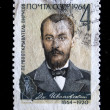 Stock Photo: USSR - CIRC1964: stamp printed in USSR shows Dmitry Ivanovsky, circ1964
