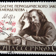 Постер, плакат: USSR CIRCA 1969: A stamp printed in the USSR is devoted to the centenary of the periodic table by Dmitry Mendeleev circa 1967