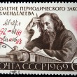 USSR - CIRCA 1969: A stamp printed in the USSR is devoted to the centenary of the periodic table by Dmitry Mendeleev, circa 1967 — Stock Photo