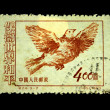 china - circa 1953: a stamp printed in china shows flying bird, circa 1953 — Stock Photo